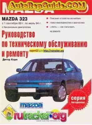 download free mazda 323 1989 1994 manual repair and maintenance rh pinterest com 1994 Mazda 323 1987 Mazda Protege