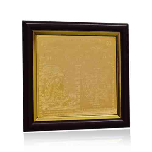 Frame Yantra फ र म यन त र Buy Online All Types Of