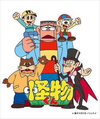 anime おしゃれまとめの人気アイデア pinterest chisato 3104 アニメ番組 子供時代 アニメ