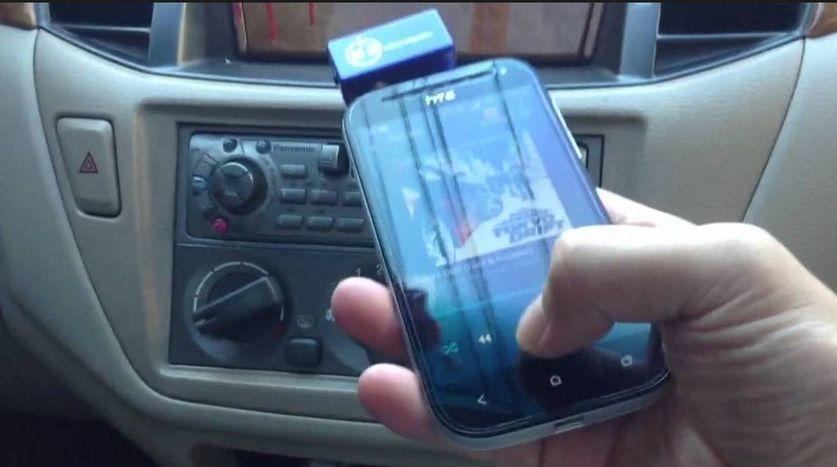 Best radio fm transmitter app for android mobile phone