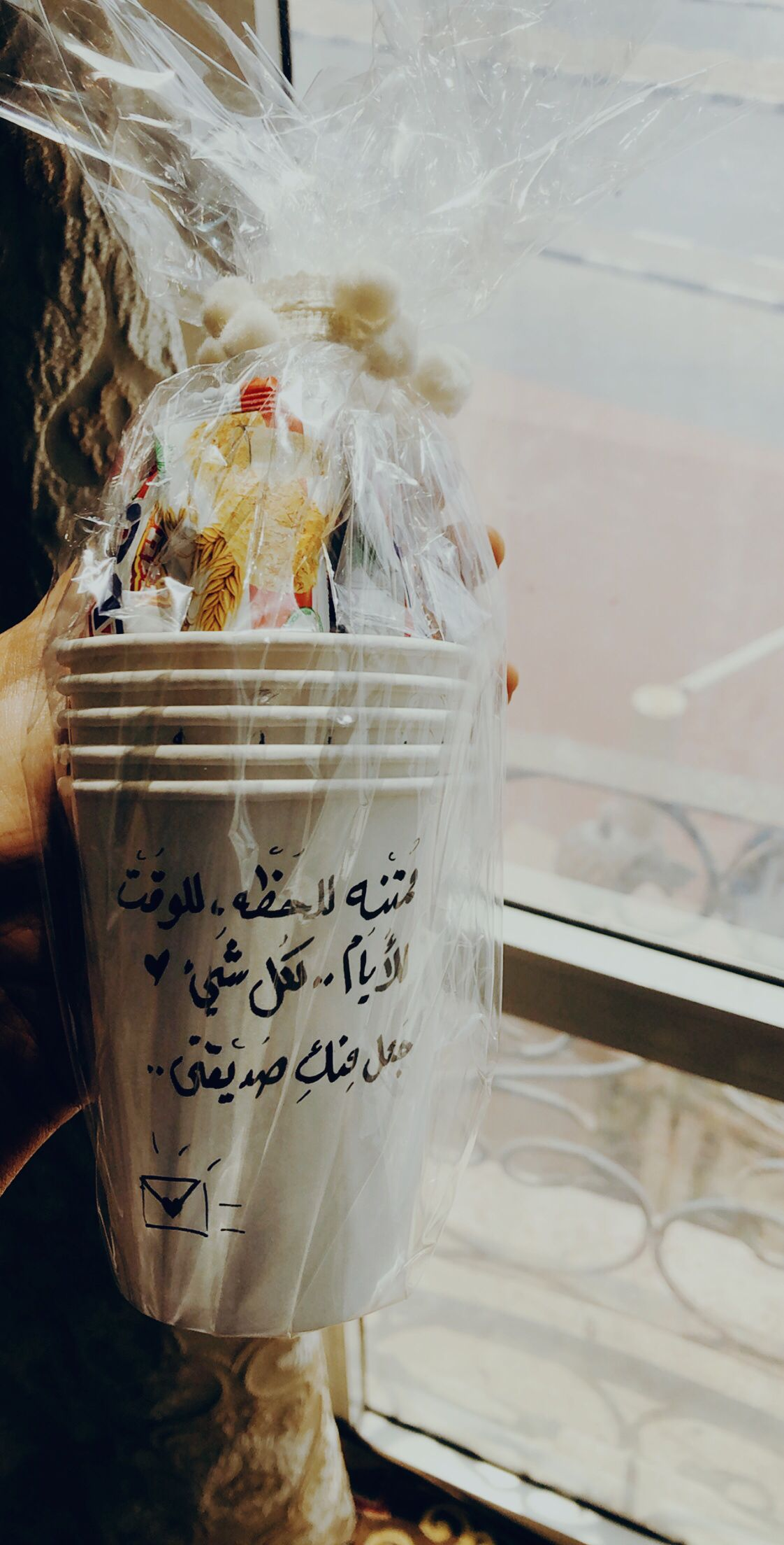 Pin By Positive Aisha On اشغال يدويه وافكار Diy Takeout Container Life Quotes Container