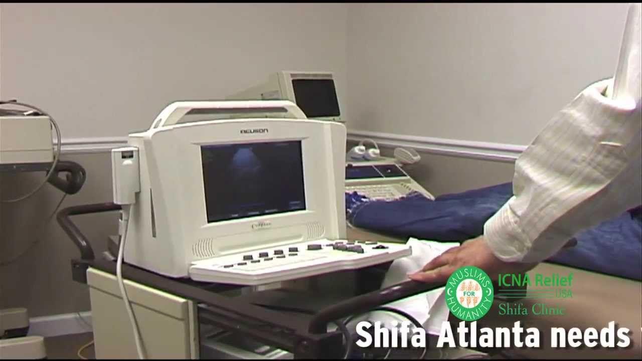 ICNA Relief Shifa Clinic Atlanta