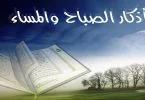 أدعية قرآنية أدعية من القرآن أذكار أدعية دعاء Bullet Journal Chart App