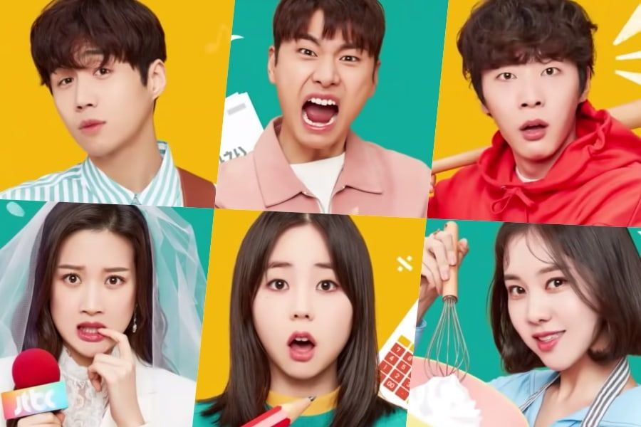 """Watch: """"Welcome To Waikiki 2"""" Introduces Quirky Characters In New Trailer 
