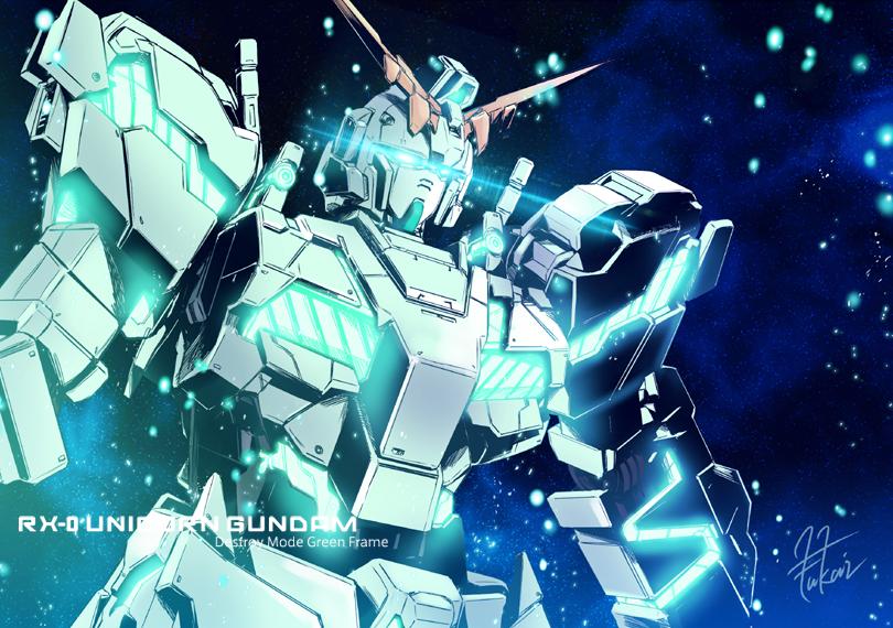 INDIVIDUO GUNDAM: Awesome Gundam obras digitales [Actualización 03/31/15]