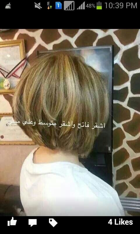 Pin By Zainab Lavender On Hair Care And Style Hair Beauty Beauty Hacks Hair Care And Styling