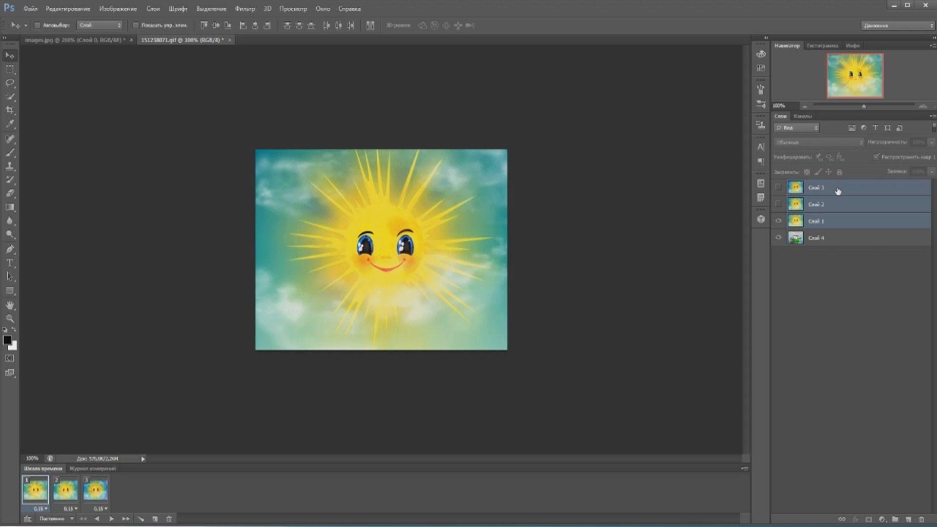 Как вставить гиф анимацию в картинку, всего сердца картинки