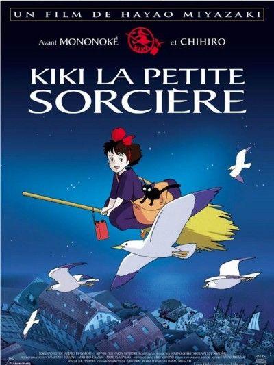 日本版とは違った味わい ジブリ映画の海外用ポスターが素敵 15作品 Corobuzz ジブリ ポスター ジブリ 映画