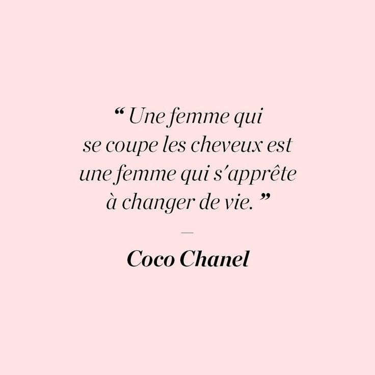 Top 7 Des Citations Coiffure Inspirantes Biblond Pour Les