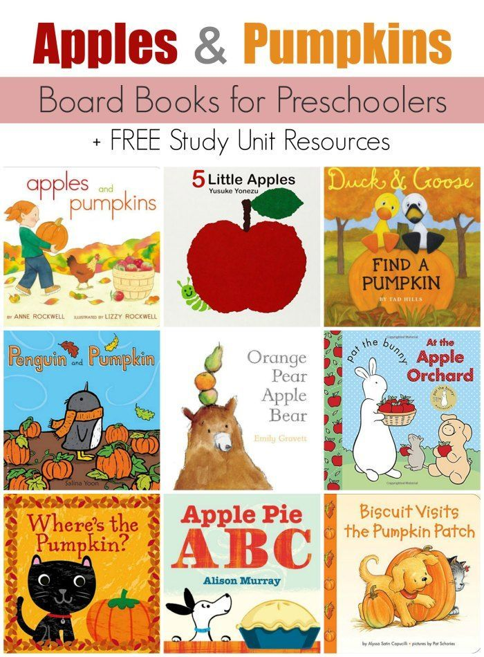 childrens board books about apples and pumpkins
