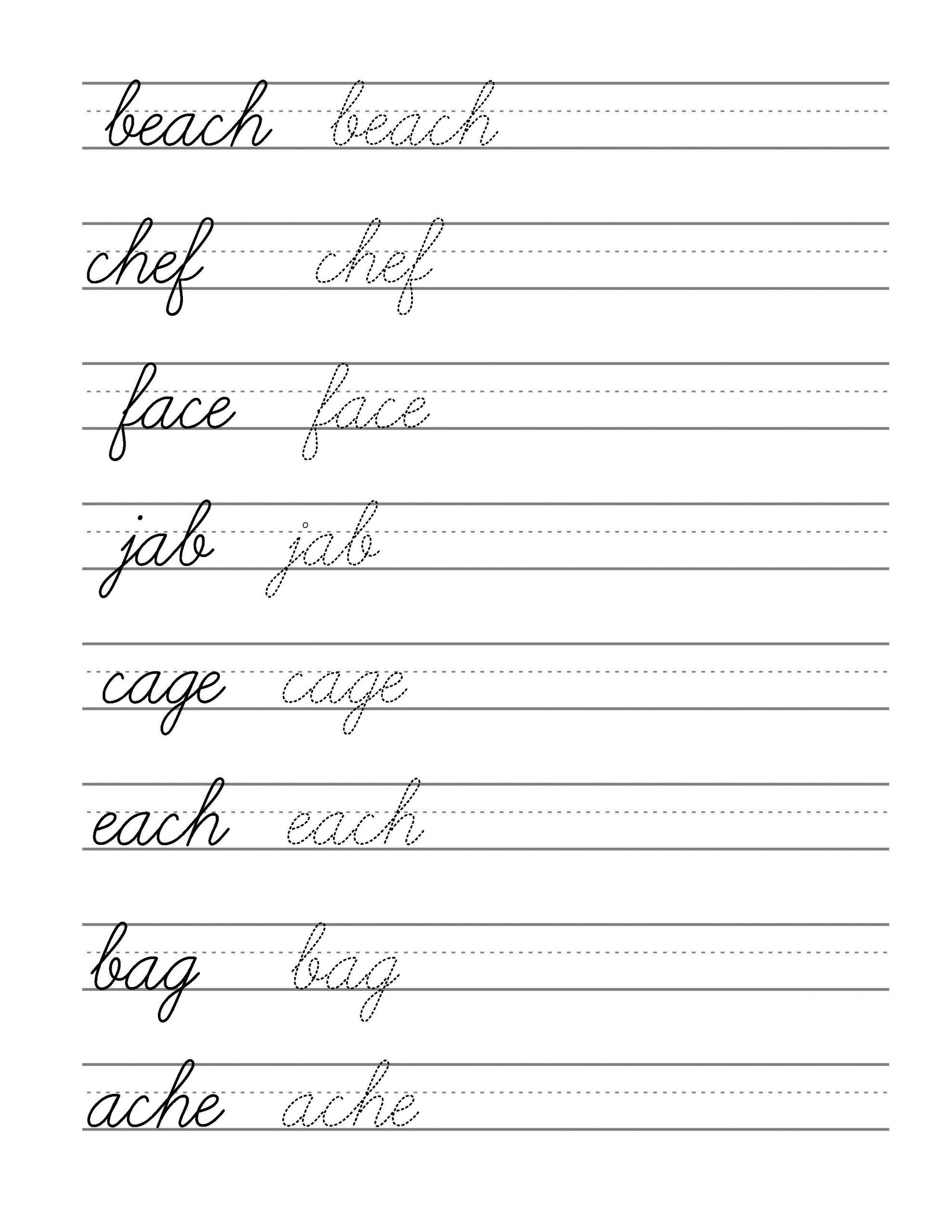 Free Printable Keyboarding Worksheets Free Beginning