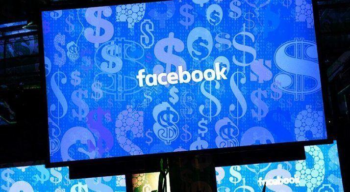 Pour la première fois, Facebook a perdu des utilisateurs aux USA/Canada, signe que le marché nord-américain est arrivé à maturité et qu'il faudra moins compter dessus pour générer de la croissance.