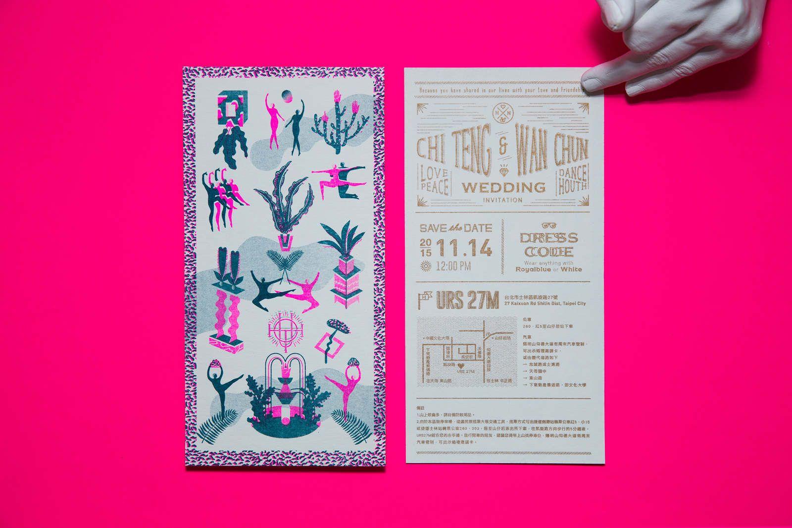 Wedding Invitation Card - HOUTH