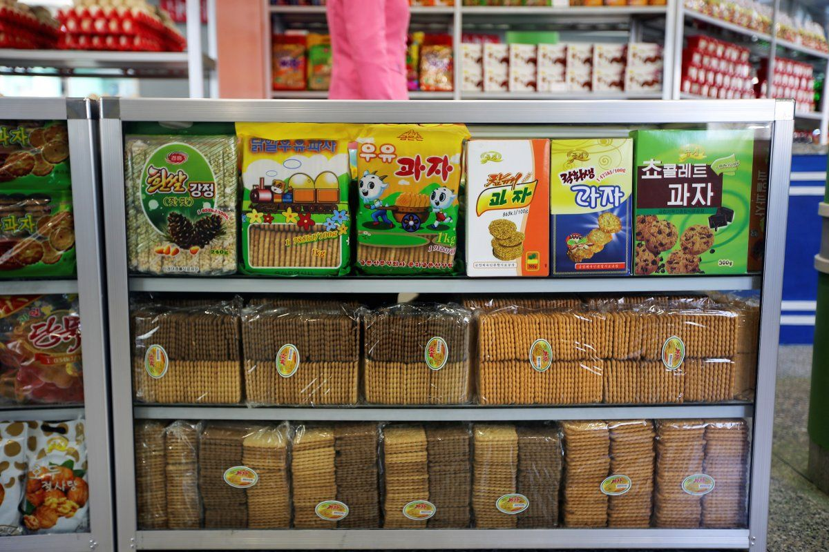 Here's what it's like inside a North Korean grocery store