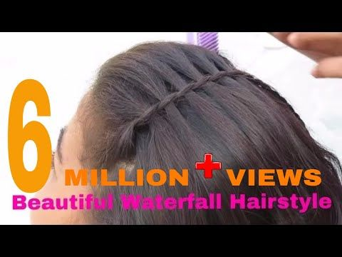 Beautiful Waterfall Hairstyle Simple Hairstyle Youtube