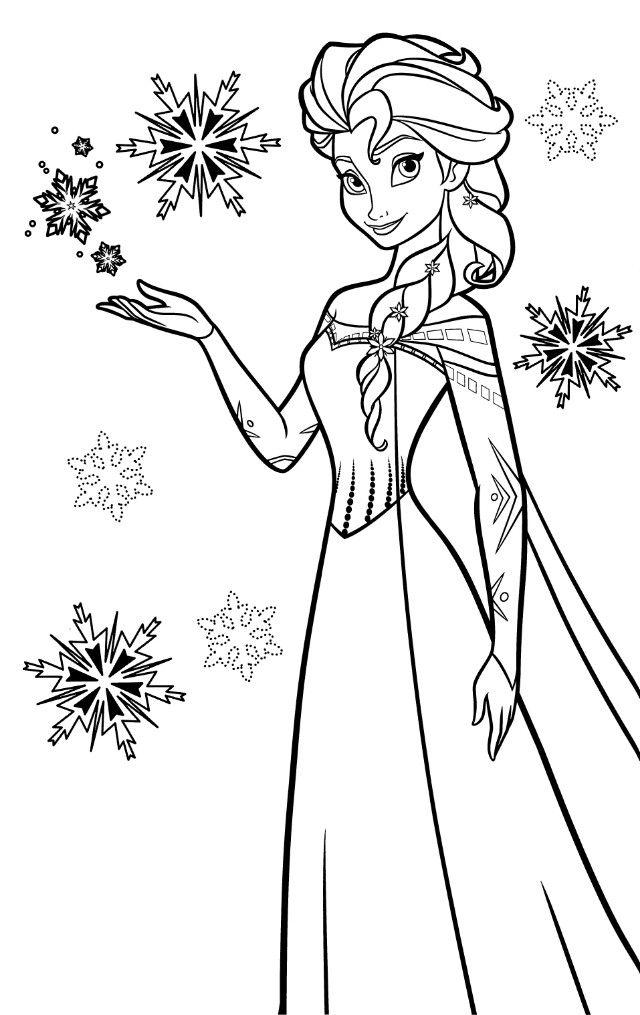 アナと雪の女王 無料