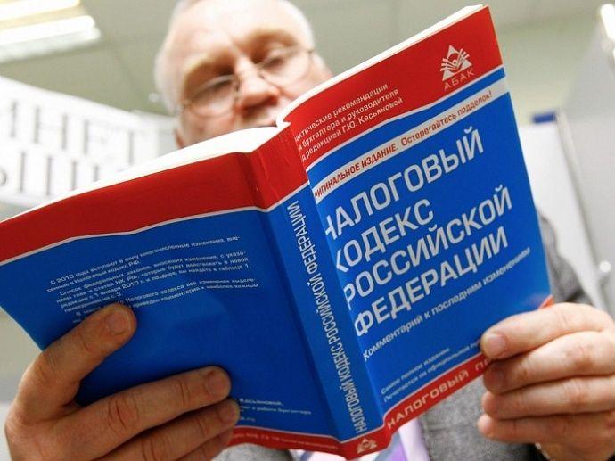 Жители Крыма не будут платить налог на имущество