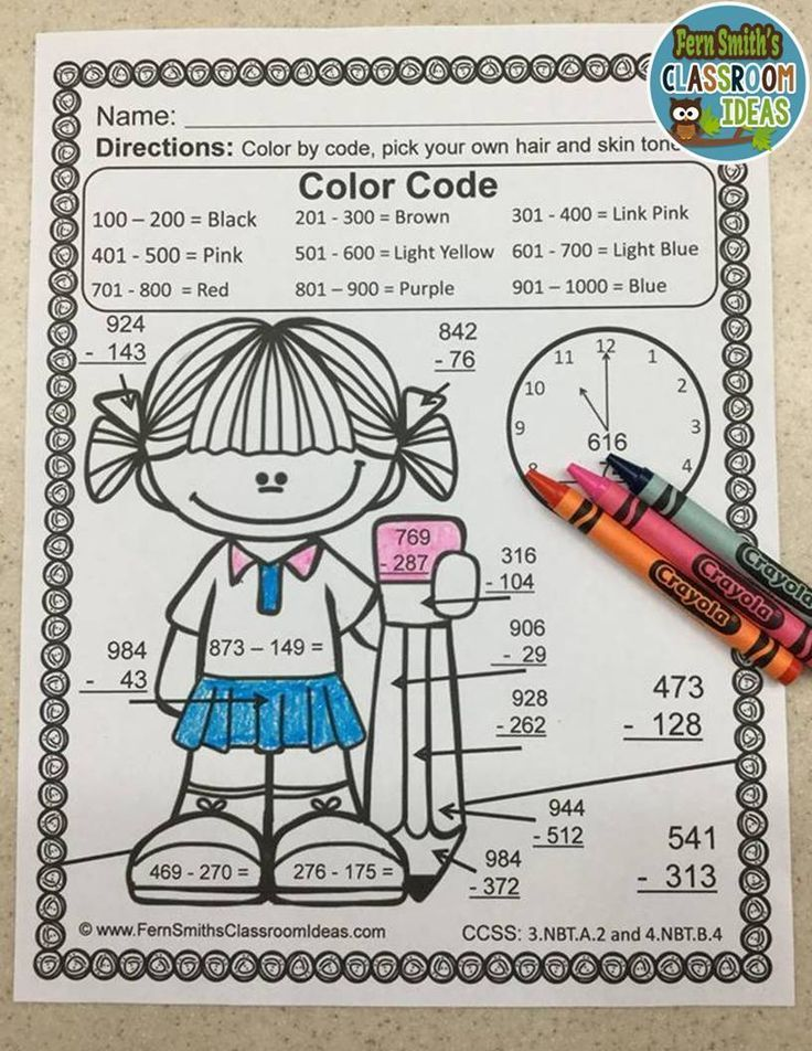 3rd Grade Go Math 1.10 Use Place Value to Subtract Color