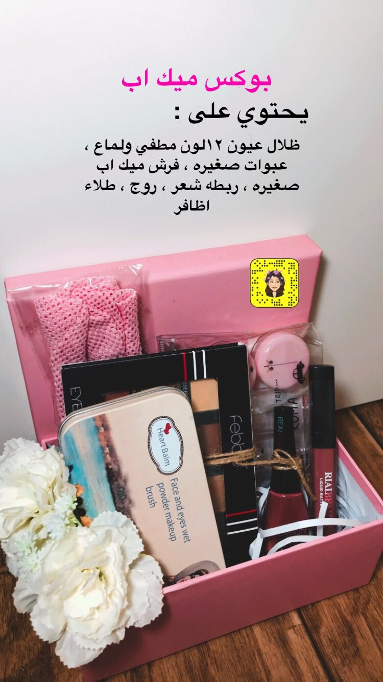 Pin By Rajaa Salim Bati On هدايا Powder Makeup Brush Gifts The Balm