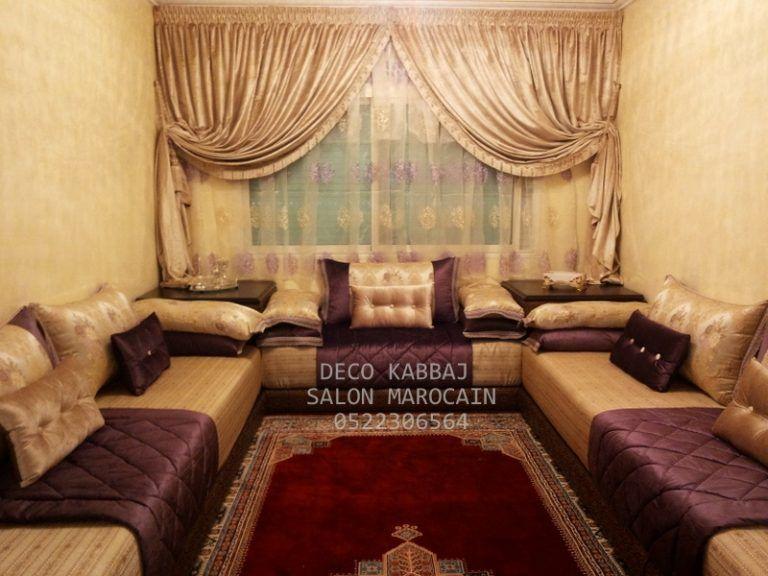Decoration Salon Marocain Inspirant Image Rideaux Salon Marocain ...