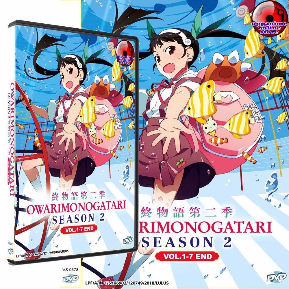 OWARIMONOGATARI SEASON 2 VOL.17 END ANIME DVD in 2020