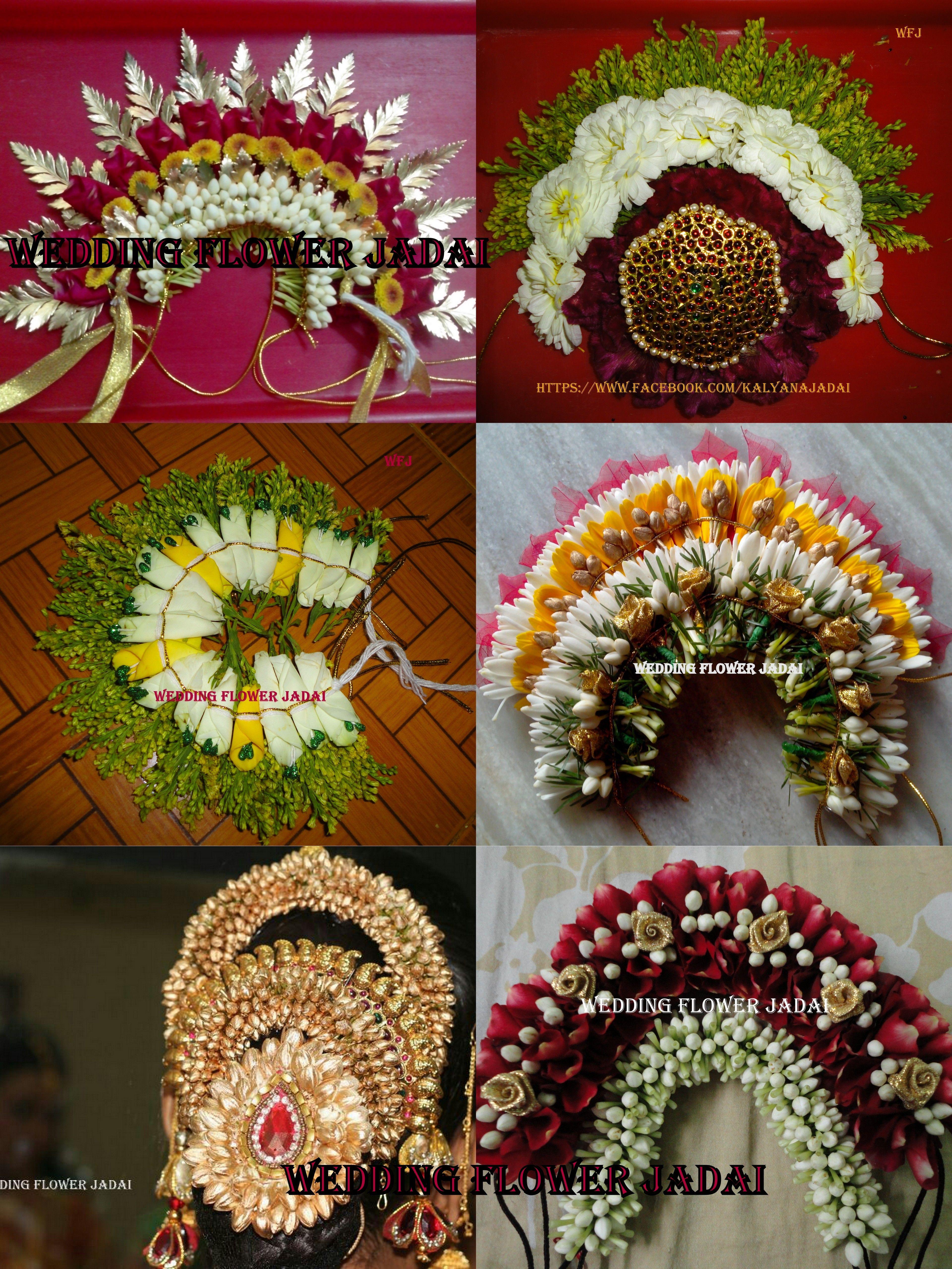 wedding flower jadai   jadai, veni collections   bridal hair
