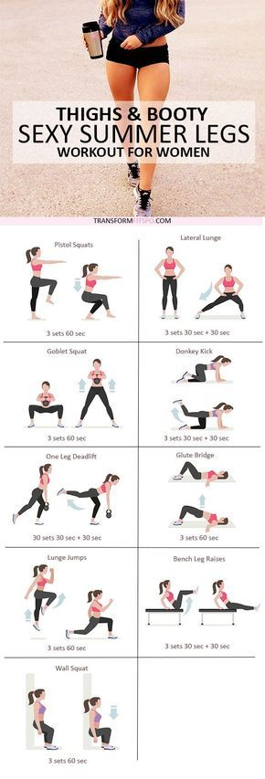 Follow Personal Trainer at Pinterest.com/SuperDFitness Now!