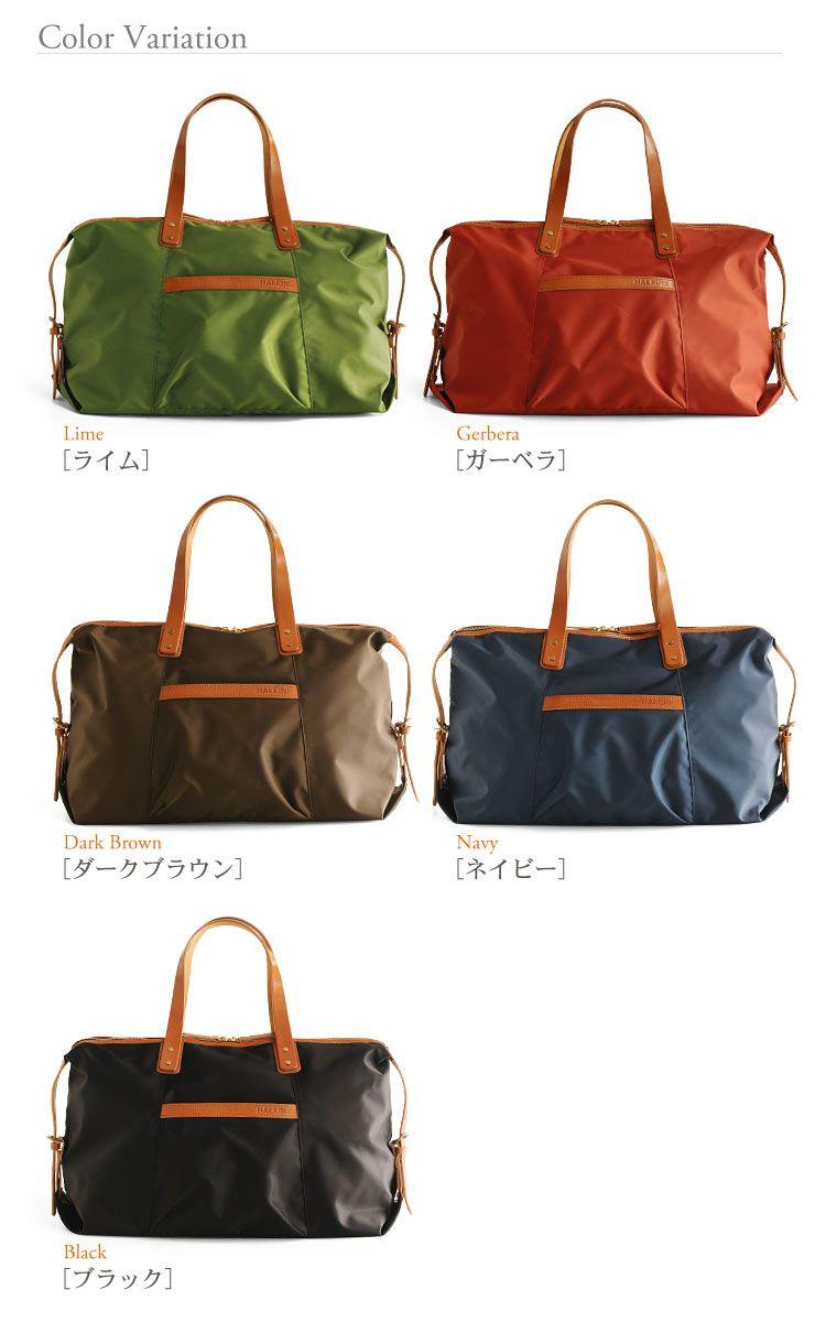 5e3c4caa6ce4 軽くて持ちやすく旅行にも最適。栃木レザーとナイロンのバッグ。HALEINE ...