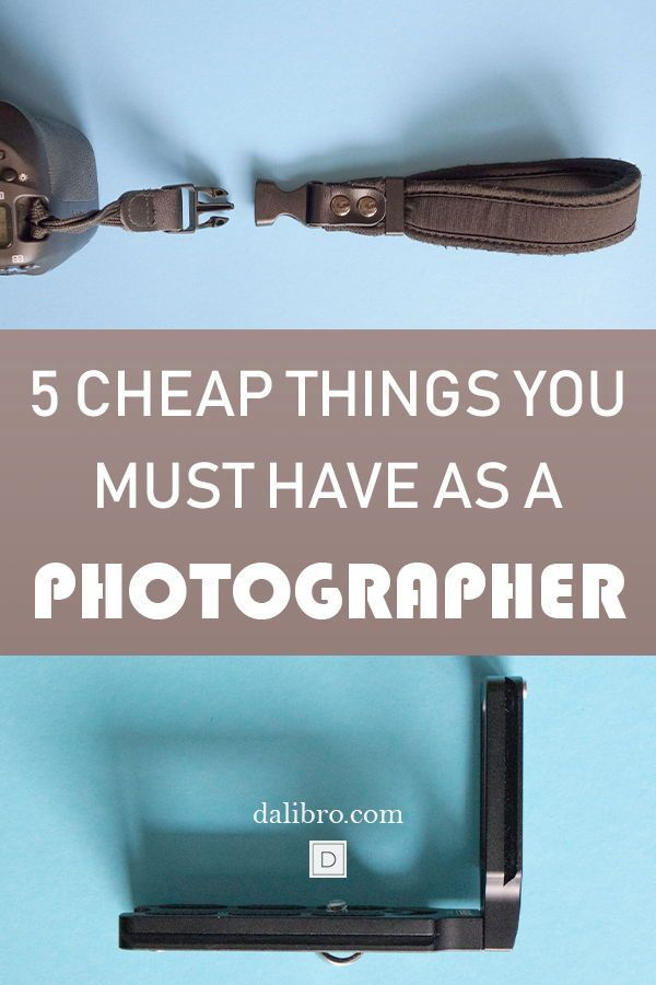 This blog post will show you 5 great cheap pieces of photography gear that you simply must own! They will make your life easier and help you improve your photos. #gear #photographygear #photographytips #photographyhacks
