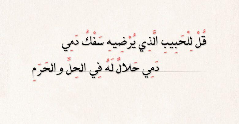 شعر عشق للحبيب رومانسي رقيق Allah