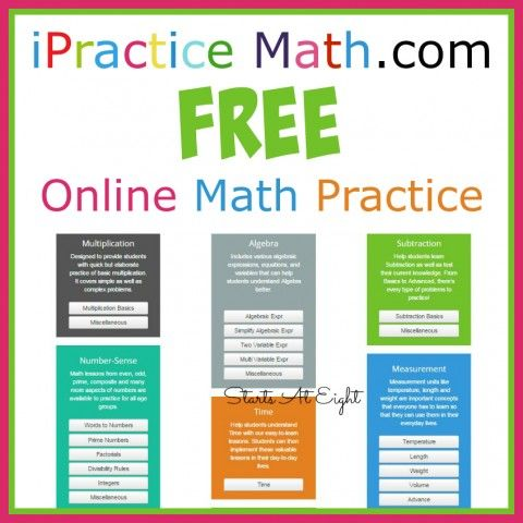 FREE Online Math Practice from iPracticeMath.com offers math ...