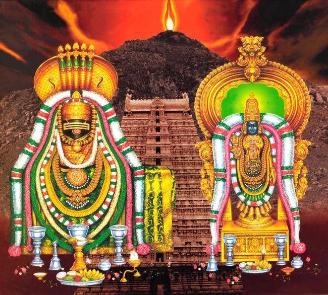 Download Annamalaiyar 176 X 208 Wallpapers