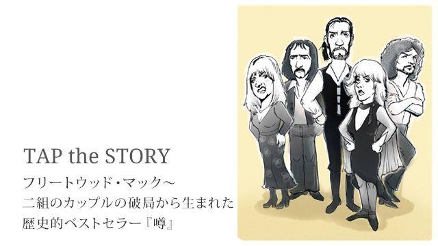 story_160910