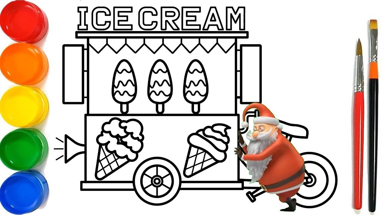Glitter Ice Cream Shop And Bicycle Coloring Pages For Kids
