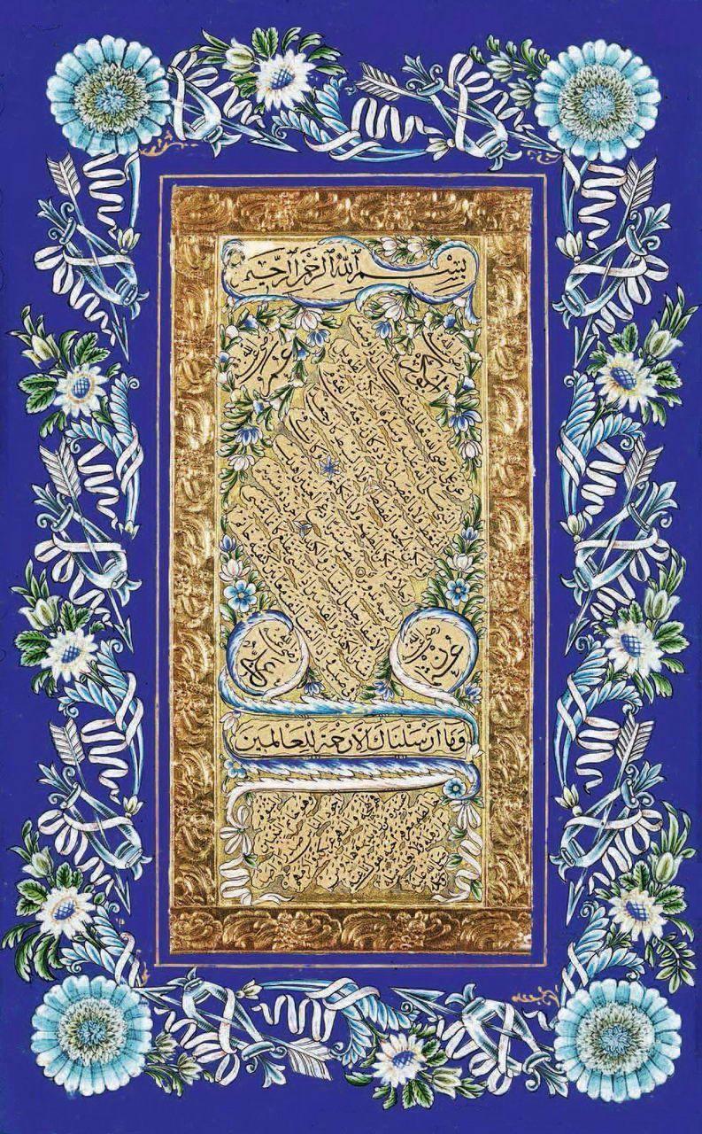 Ottoman Empire Paintings [Ottoman Empire] Ottom...