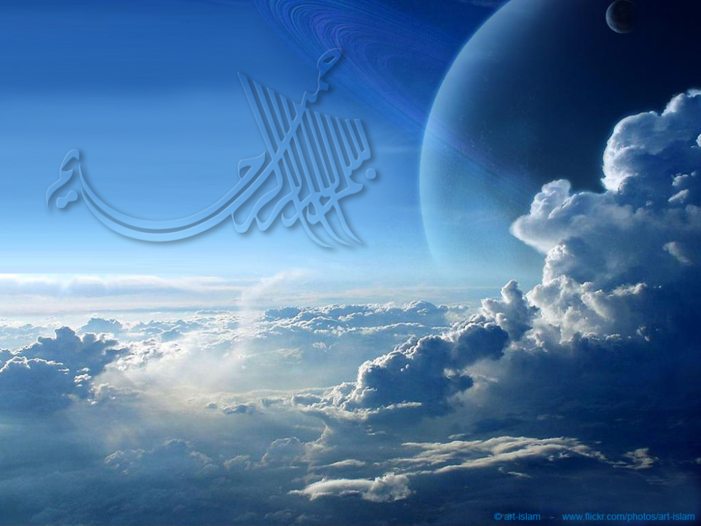 صور خلفيات اسلامية كبيرة الحجم Islamic Dream Interpretation Types Of Dreams Dream Translation