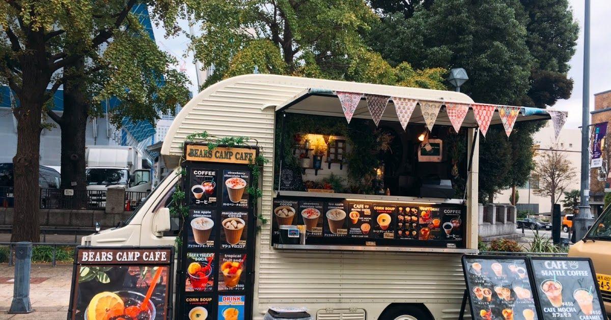 移動販売 東京横浜イベント ケータリング 撮影 移動カフェ シトロエン キッチンカー カフェ Cafe カフェフード フードトラックのデザイン 移動式カフェ