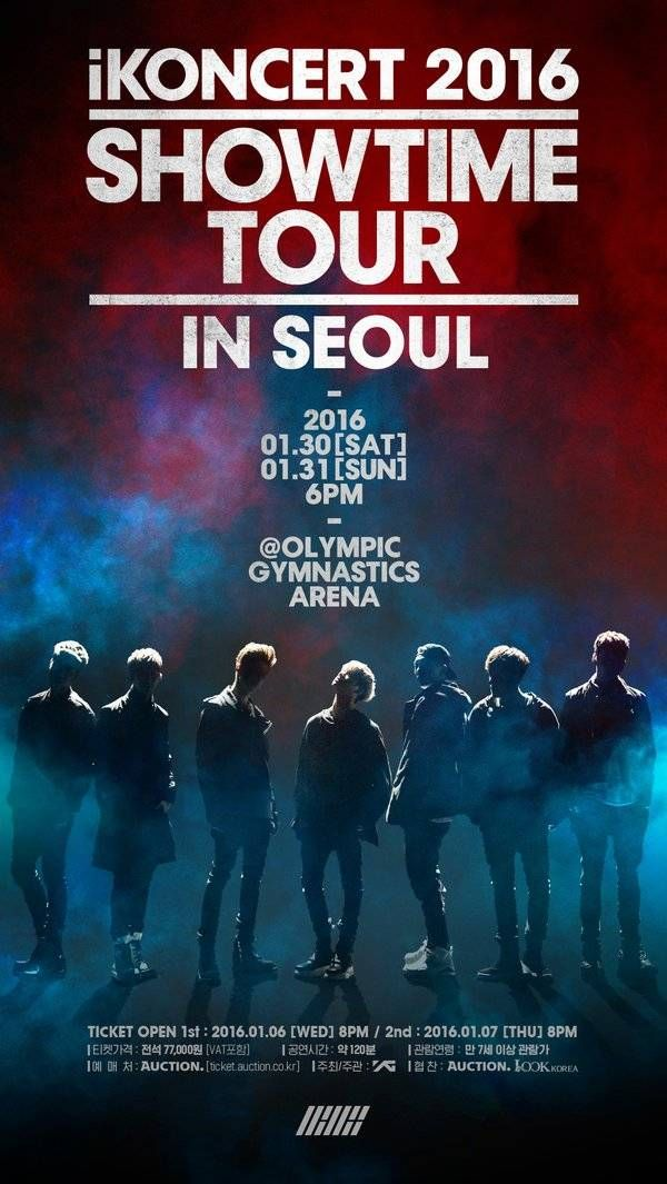 iKON announce their concert tour dates in new poster