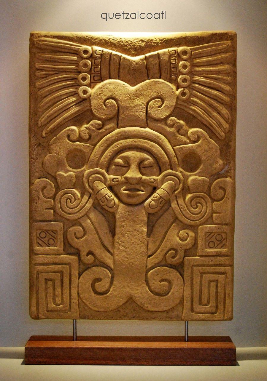 アステカ 文明