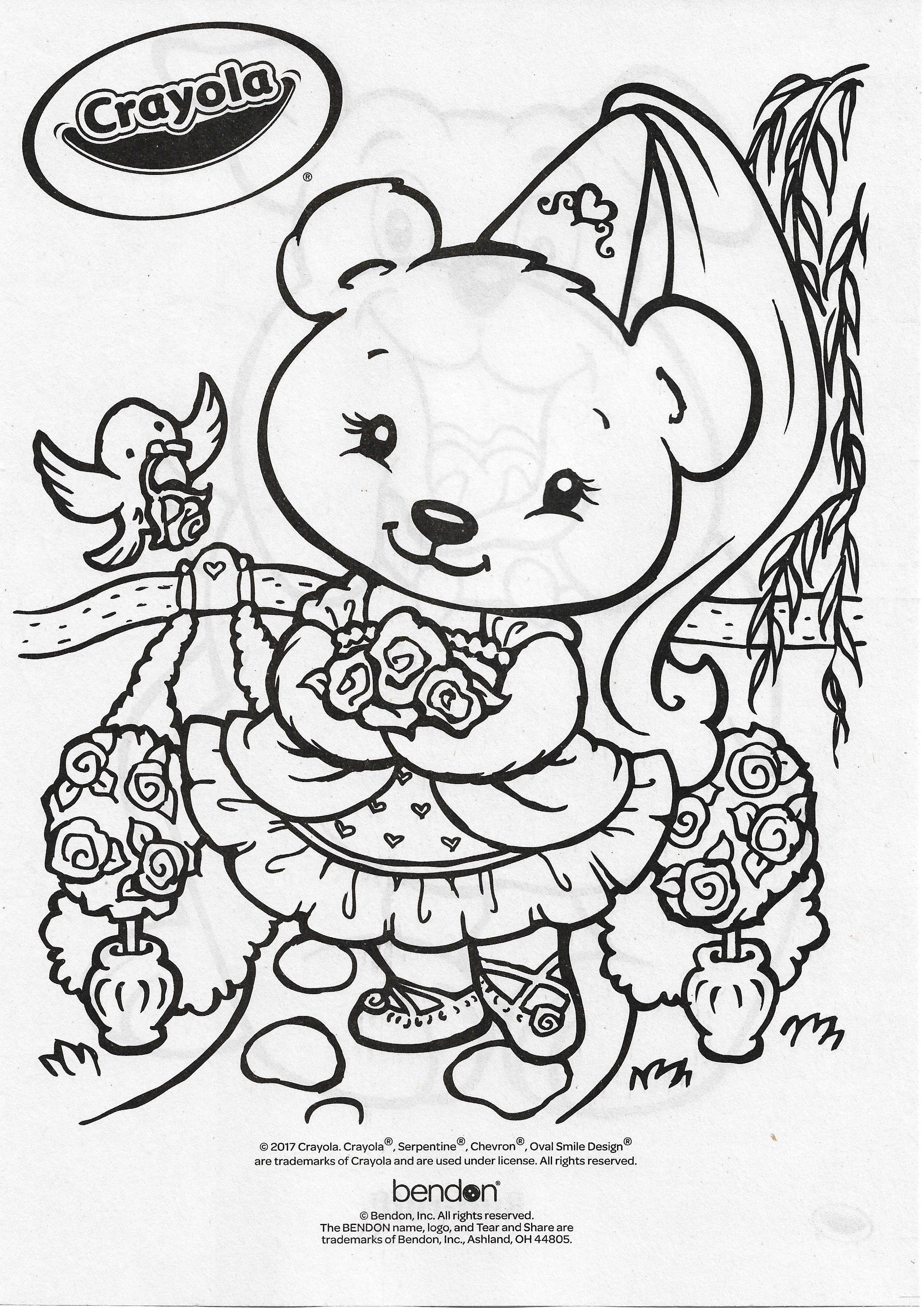 2020 Crayola Serpentine Design Christmas Colored Crayola Coloring Pages in 2020 | Crayola coloring pages, Bear