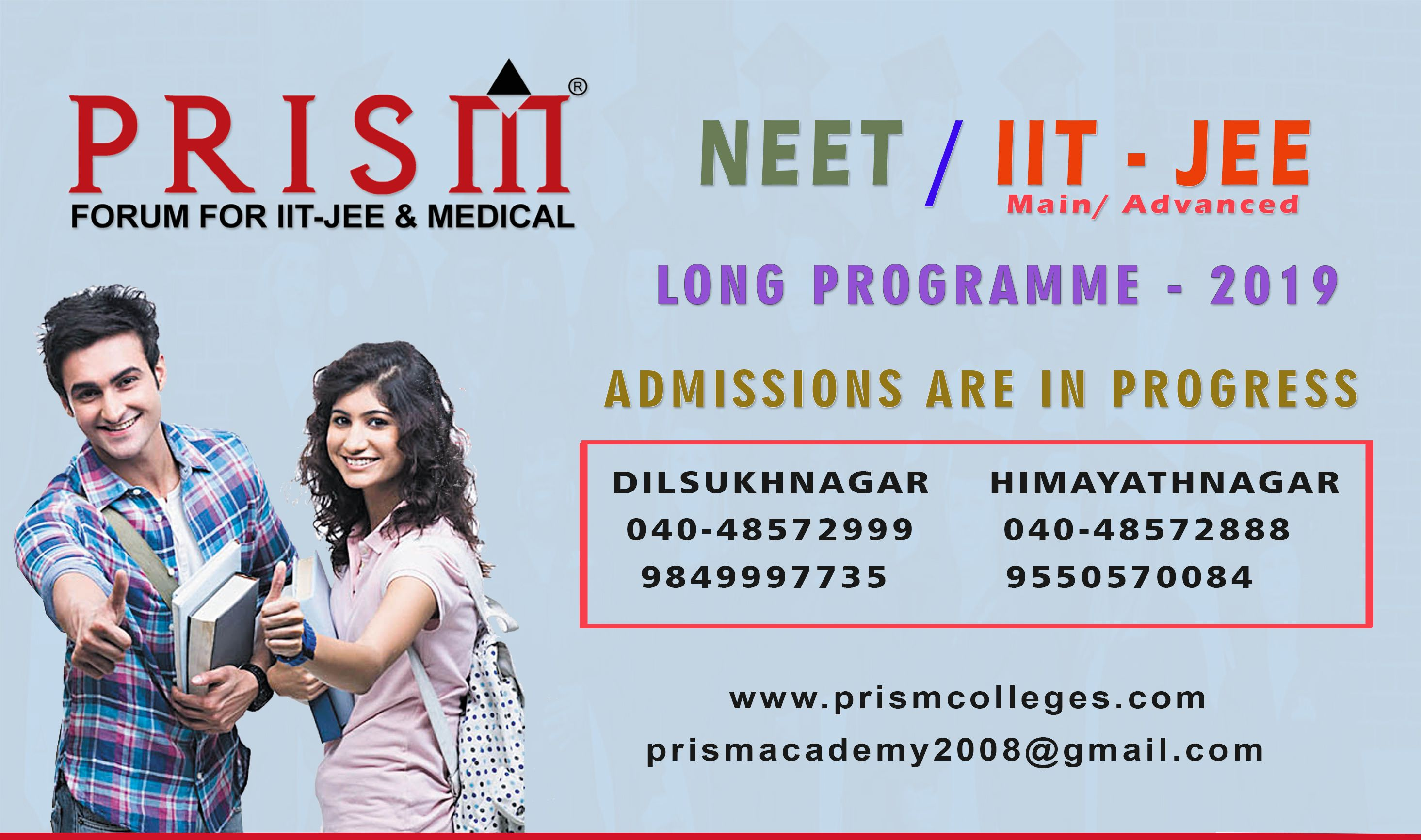 We Are Offered Best Iit Jee Main Jee Advance Eamcet And Engineering Short Term And Long Term Coaching Centre Success Rat Coaching Engineering Success Rate