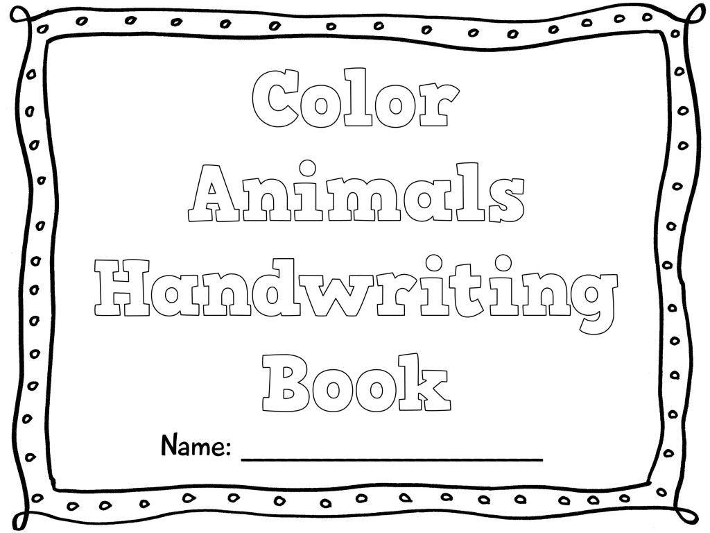 Free Brown Bear Kindergarten Handwriting Booklet