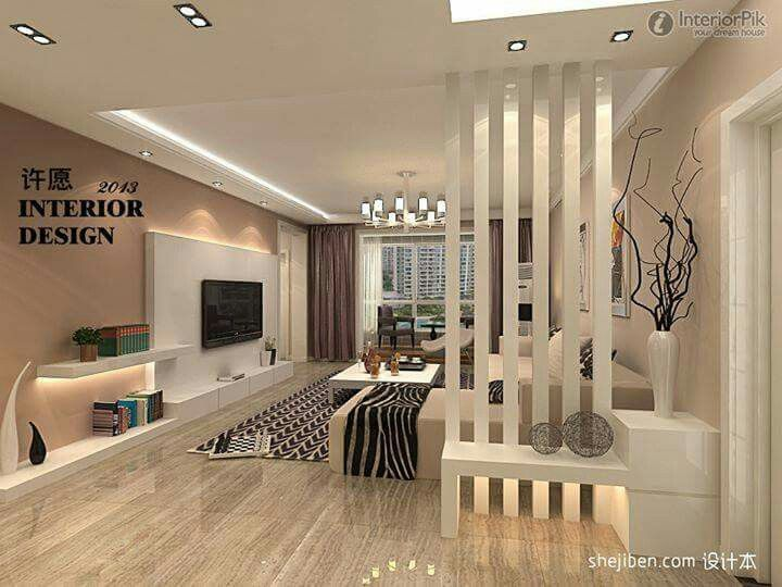 Best Kitchen Hall Divider 4 Modern Room Divider Living 640 x 480