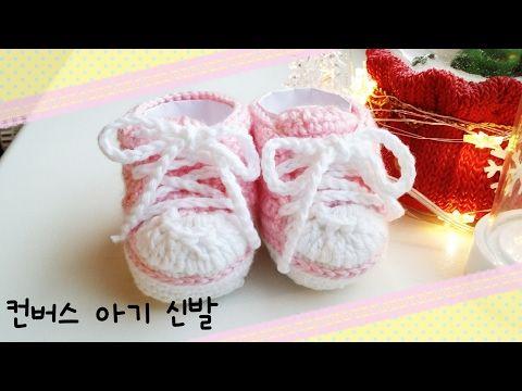 baby converse häkeln | crochet | 뜨개질, 인형 und 신발