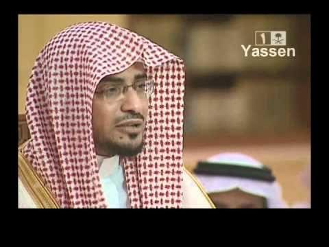 صالح المغامسي مؤثر جدا حسن الظن بالله بكاء مرير Quran Recitation Islamic Videos Islam