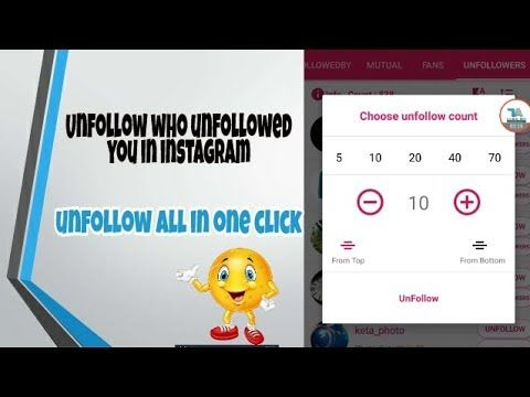 How to Unfollow People on INSTAGRAM at Once FAST 2018