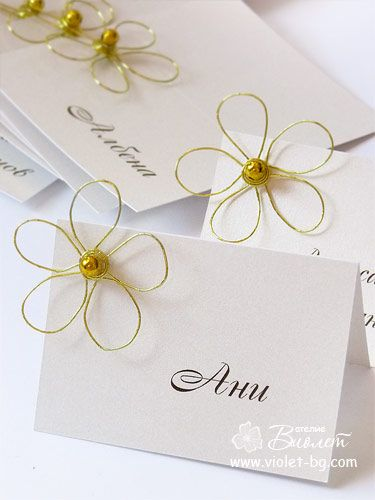 Wedding Place Cards With Handmade Golden Flowers Personalized The Names Of Guests