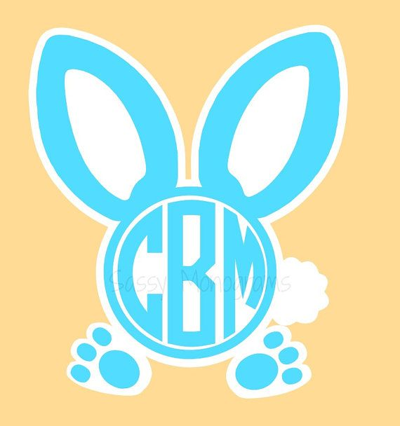 Easter Bunny Personalized Monogramed Vinyl Decal Vinyls Boys - Custom vinyl decals machine for shirts