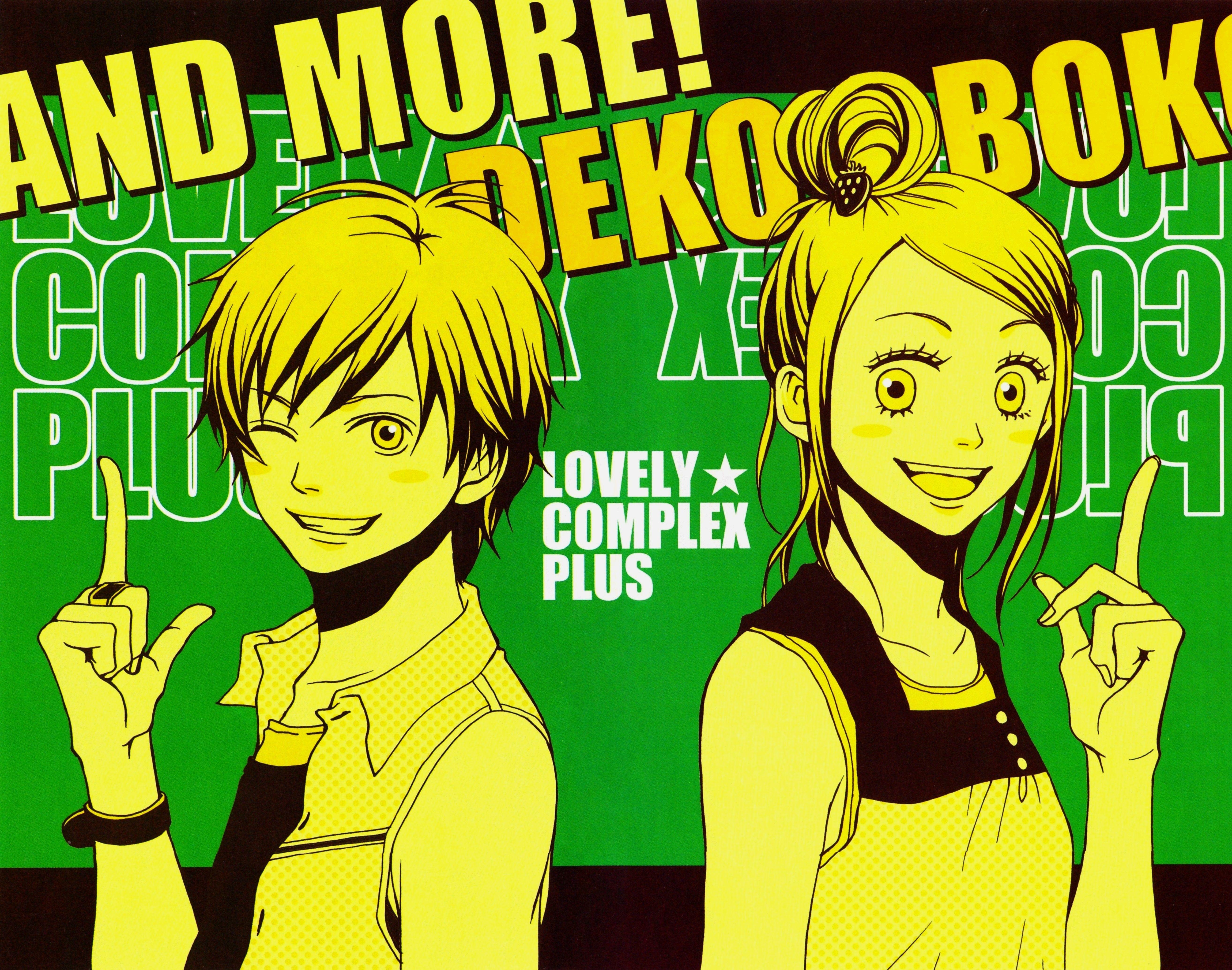 Lovely Complex Aya Nakahara Toei Animation / Koizumi
