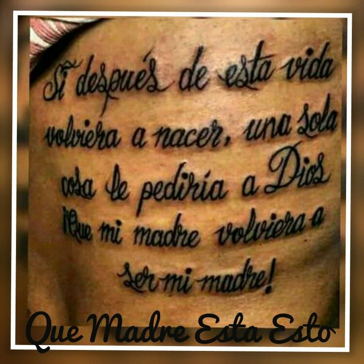 Si Volviera A Nacer Tatuajes Escritos Nuevos Tatuajes